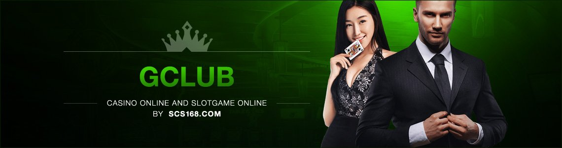 สมัคร Gclub คาสิโนออนไลน์
