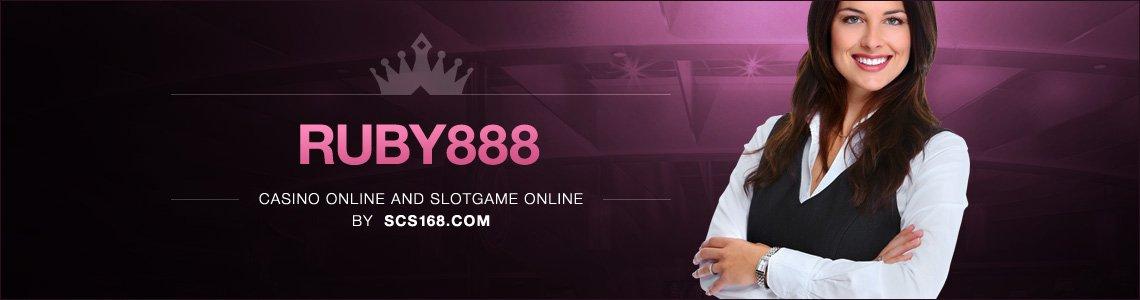 Ruby888 คาสิโนออนไลน์