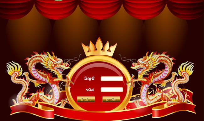 วิธีเล่น Genting Crown Online