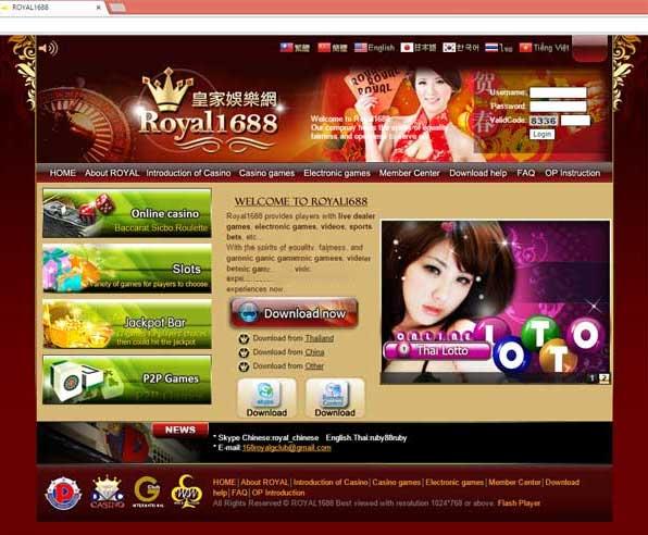 royal1688 online เล่นผ่านเว็บ
