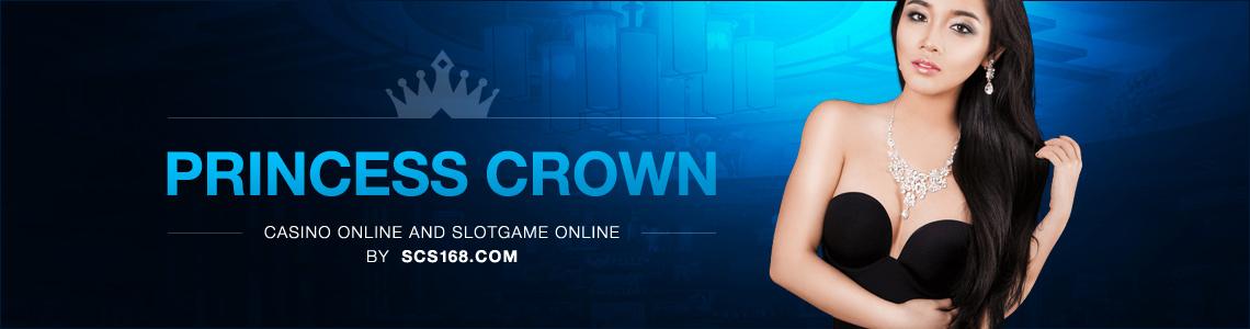 คาสิโนออนไลน์  Princess Crown