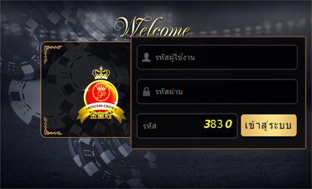princess crown online เล่นผ่านเว็บ