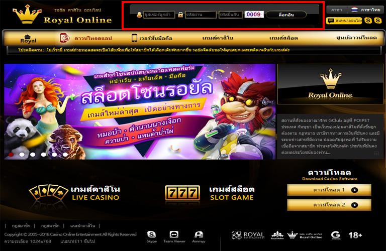 gclub online จีคลับผ่านเว็บ
