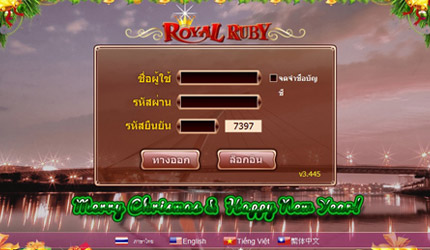 ruby888 download