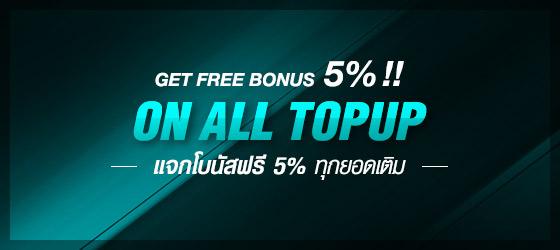 promotion casino