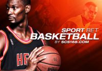 Basketball goldenslot sport