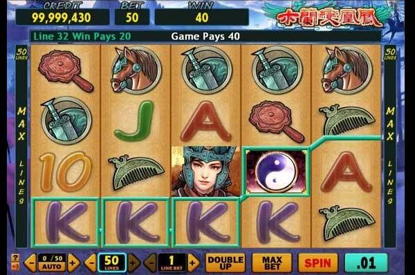 Mulan Gclub Slot