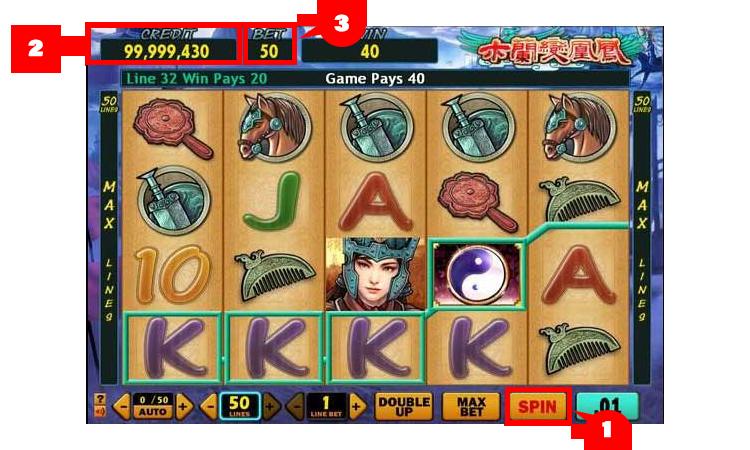 how to play mulan slot