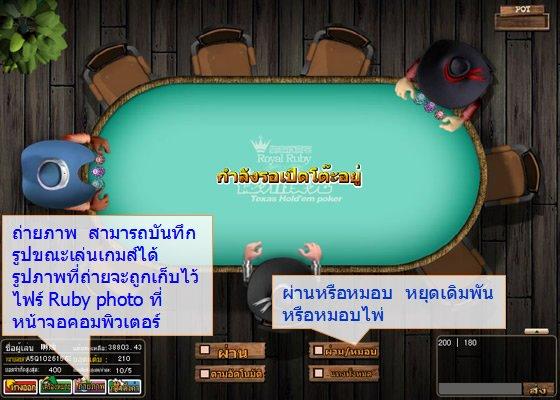 poker-ruby88
