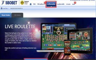roulette รูเล็ต sbobet