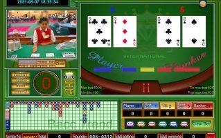 บาคาร่าออนไลน์ Gclub Casino ที่ดีที่สุด