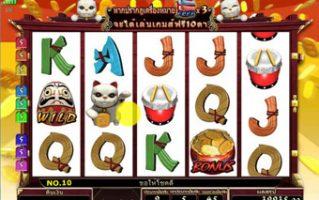 เกมแมวฟอร์จูน Gclub Slot