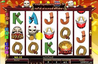 Money Cat Slot เกมแมวฟอร์จูน