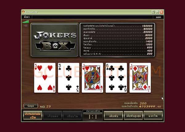 5 poker gclub slot