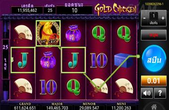Gold Chicken Slot สล็อตไก่ทองให้โชค