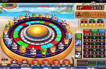 Animal Kingdom Slot เกมราชาสัตว์ป่า