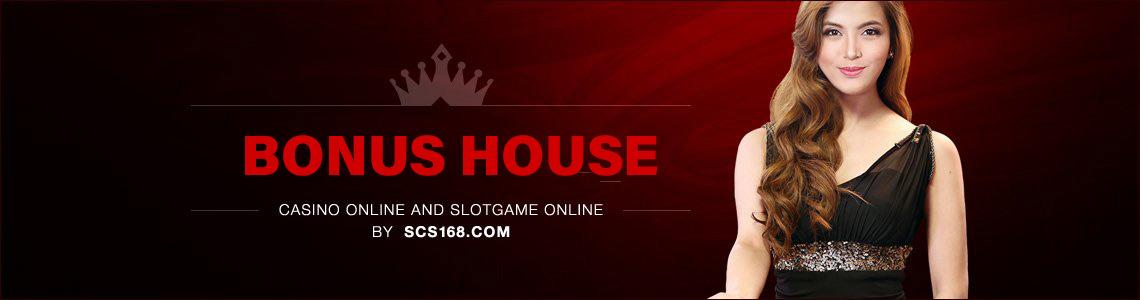 Gclub Bonus House สล็อตโซนโบนัสเฮาส์