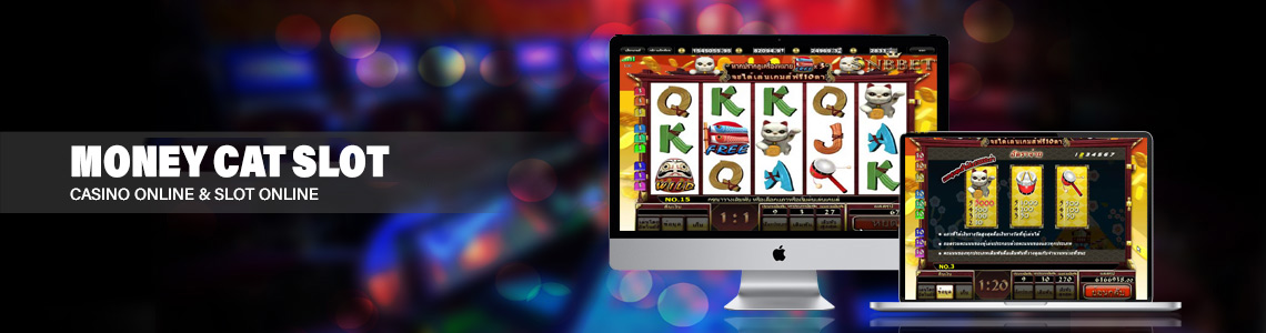 money cat gclubslot