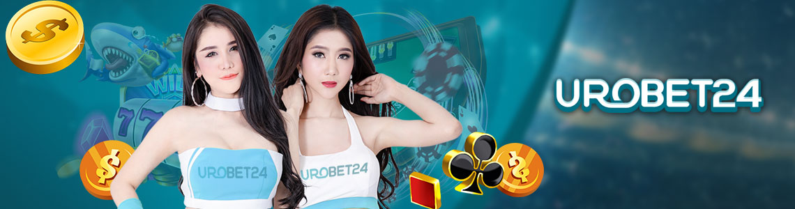 UROBET24 เว็บรวมเกมพนันออนไลน์ ที่ดีทีที่สุด